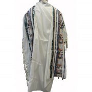 Jerusalem Motif Brown and Silver Stripes Acrylic, Tallit