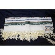 Jerusalem Motif Brown and Silver Stripes Acrylic, Tallit