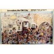 Jerusalem, the Old City