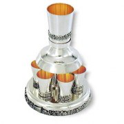 Jerusalem Panorama Kiddush Fountain in Sterling Silver with 6 Cups