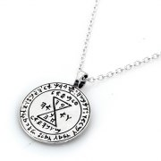 Kabbalah Amulet for Companionship