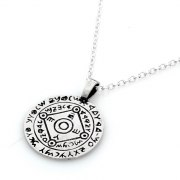 Kabbalah Amulet for Fame
