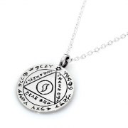 Kabbalah Amulet for Fertility