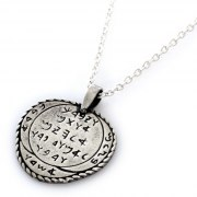 Kabbalah Amulet for Forgiveness