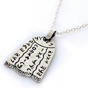 Kabbalah Amulet for Gamblers