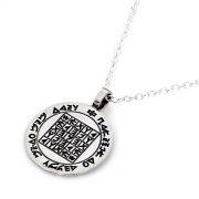 Kabbalah Amulet for Livelihood