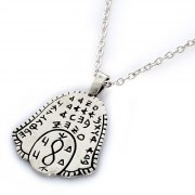 Kabbalah Amulet for Love