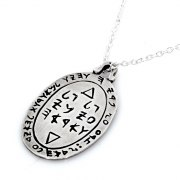 Kabbalah Amulet for Newborns