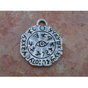 Kabbalah Amulet for Protection from Accidents