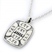 Kabbalah Amulet for Spiritual Protection