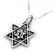 Kabbalah Amulet - Star of David Energetic Necklace