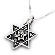 Kabbalah Amulet - Star of David Energetic Necklace