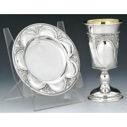 Kiddush Goblet & Saucer Chatan Set - Oval Cameo Arabesque Trim, Sterling Silver