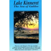 Lake Kinneret  - The Sea of Galilee