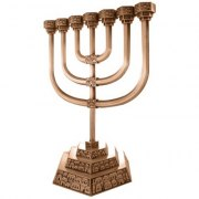 Large Copper 7 Branch Menorah with Jerusalem Base