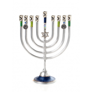 Large Hanukkah Menorah with Blue and Green and Star of David