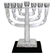 Large Silver and Gold Colored 7 Branch Twisty Menorah with Jerusalem