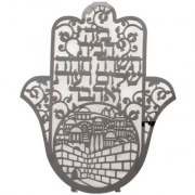 Laser Cut Home Blessing Hamsa Old City Jerusalem
