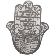 Laser Cut If I Forget Jerusalem Hamsa Old City