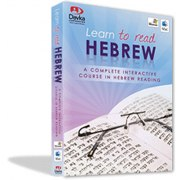 Learn to Read Hebrew - A complete course in Hebrew reading