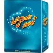 Lemon Popsicle (Eskimo Limon) 8 Movies Set DVD-Israeli Movie