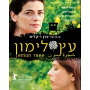 Lemon Tree (Etz Limon) 2008 - Israeli Movie
