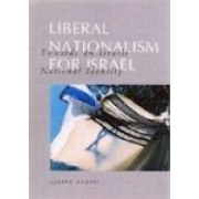 Liberal Nationalism for Israel