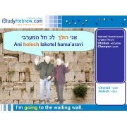 Live Course - Conversational Hebrew for Beginners