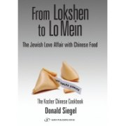 From Lokshen to Lo Mein