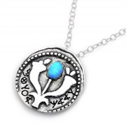 Luck and Blessing - Sterling Silver Kabbalah Pendant