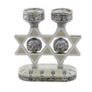 Magen David Candlesticks with Enamel and Jerusalem of Gold