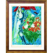 Marc Chagall - Bride Under the Chuppah
