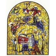 Marc Chagall - Tribe of Levi