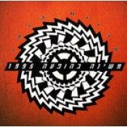 Mashina - The time machine