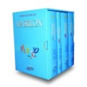 Maskilon Complete Hebrew Study Learner's Kit, 4 Vol Boxed Set