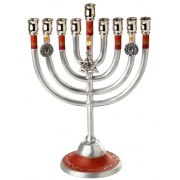 Medium Aluminum Branch Hanukkah Menorah by Lily Art