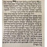 Medium Handmade Mezuzah Scroll Ari Zal 12 CM