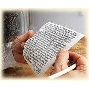 Medium Handmade Mezuzah Scroll Mehudar Sefardic 10 CM