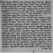 Medium Handmade Mezuzah Scroll Mehudar Sefardic 12 CM