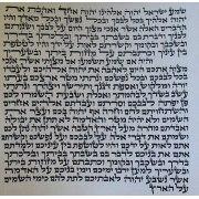 Medium Handmade Mezuzah Scroll Sefardic Mehudar