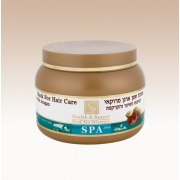 Moroccan Argan Oil Hair Mask