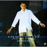 Moshik Afia  - Sweet Dream