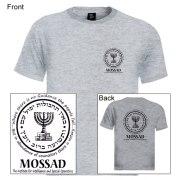Mossad Logo - Men's Israel T-shirt