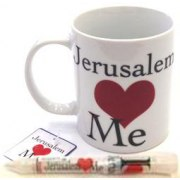 Mug and Pen Set - Jerusalem Loves Me, I love Jerusalem