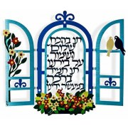 Dorit Judaica Window Blessing of Peace Decoration Wall Hanging
