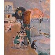 Nahum Gutman - Tiberius Promenade