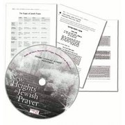 New Heights in Jewish Prayer - Audio Class - CD 2010