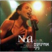 Noa and The Solis String Quartet - Achinoam Nini (Noa)