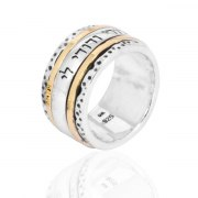 Hammered Jewish Spinning Ring Silver and Gold with Ani Ledodi