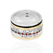 Silver Gold and Garnet Jewish Spinner Ring with Priestly Blessing